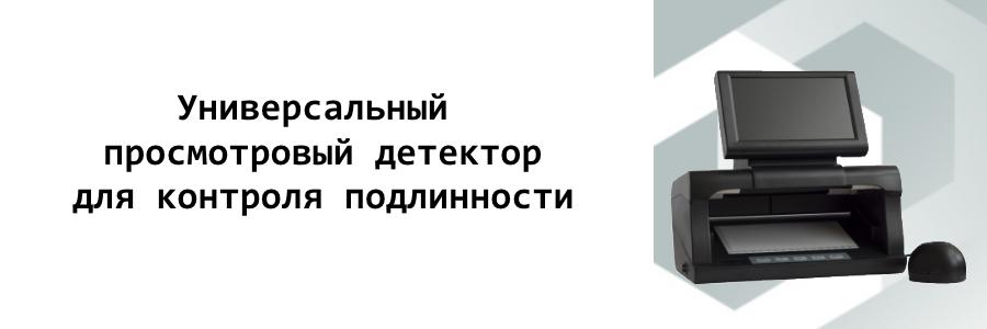 С-6 Видео