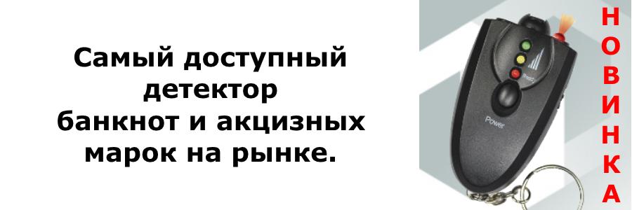 slpim-m.png